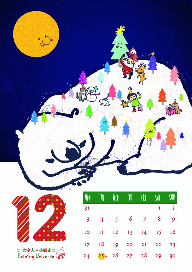 2012北極熊