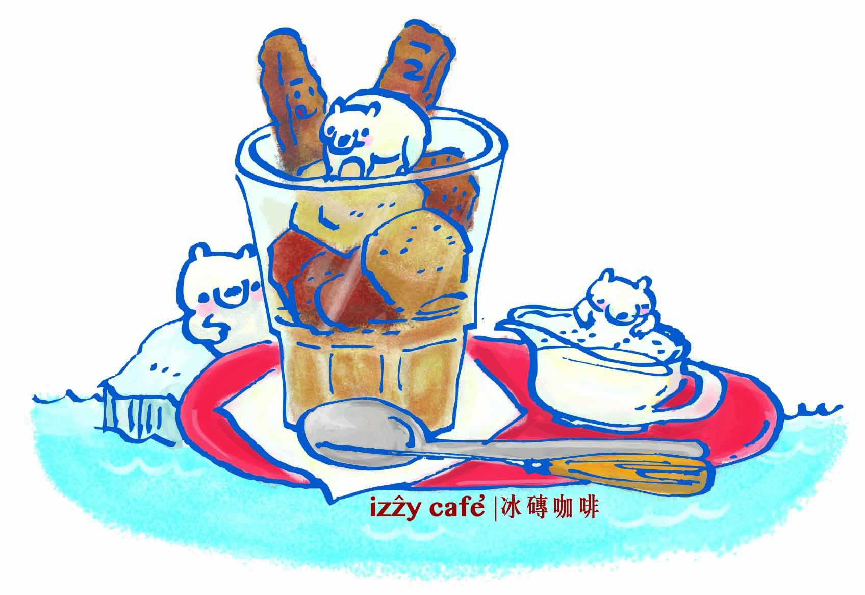 09-izzy cafe