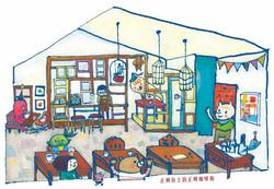19-正興咖啡館