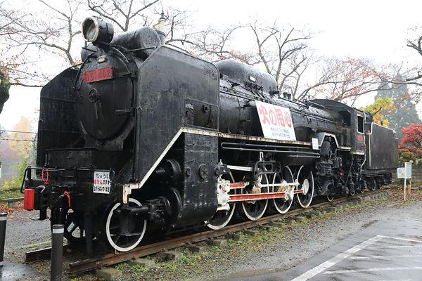 D51 402