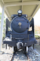 D51 345