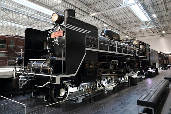 C57 139