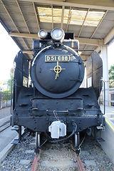 D51 688
