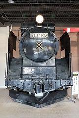 D510426g.JPG