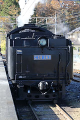 C580363i.JPG