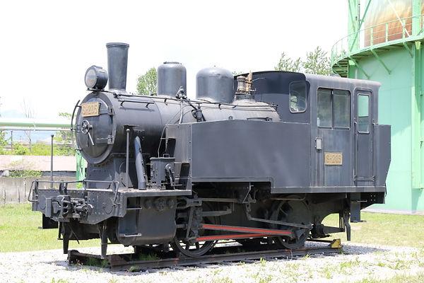 鐵原コークス S-205