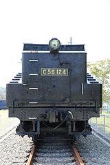 C560124i.JPG