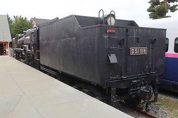 D51 1116