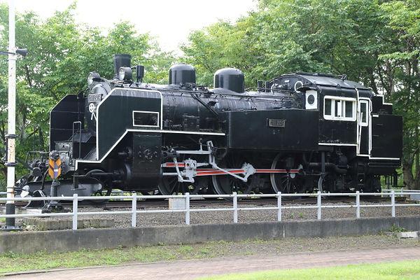 C11 209