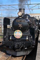 C570180g.JPG