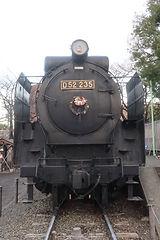 D52 235