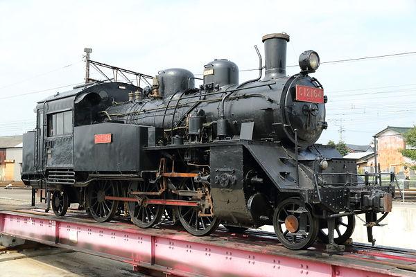C12 164