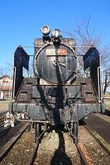 C58 19
