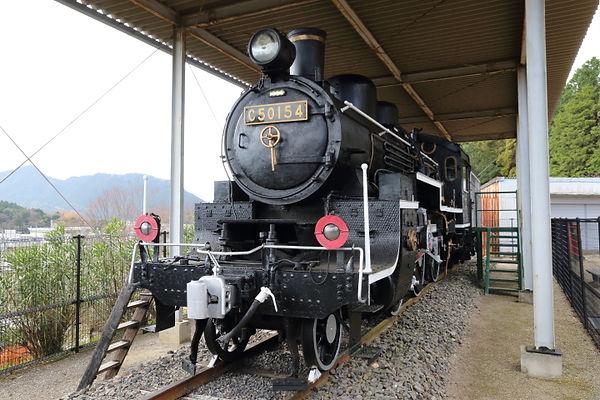 C50 154