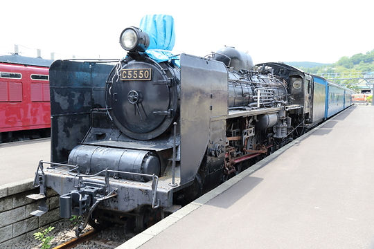 C55 50