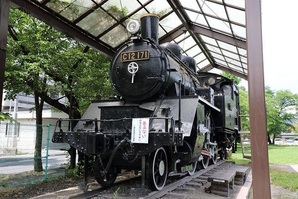 C12 171