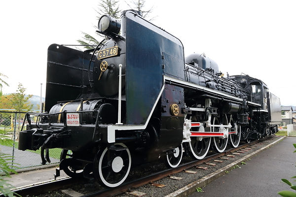 C57 46