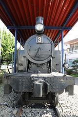 S14JIN3g.JPG