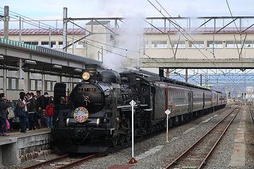 C570180j.JPG