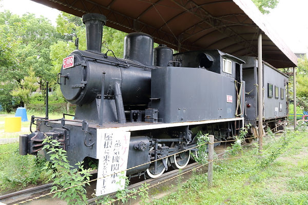 加悦鉄道 C-160