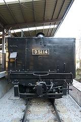 D51 14