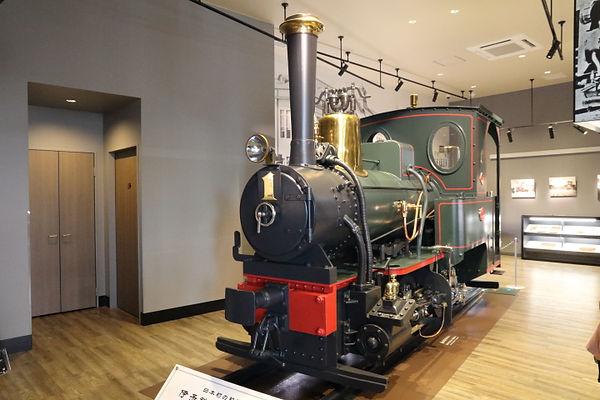 坊っちゃん列車ミュージアム