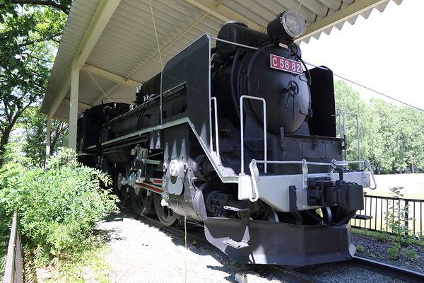 C58 82