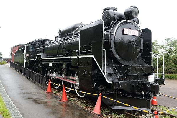 D51 260