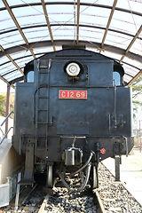 C120069i.JPG