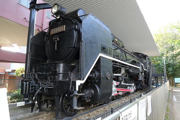 D51 125