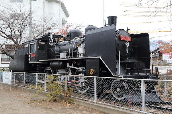 C56 144