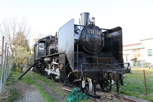 C56 129