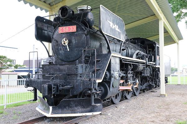 C58 33
