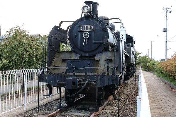 C11 63