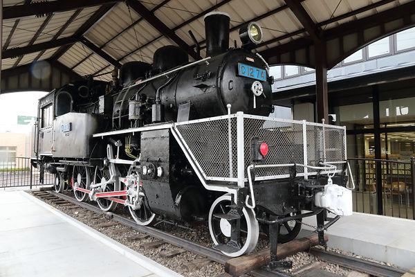 C12 74