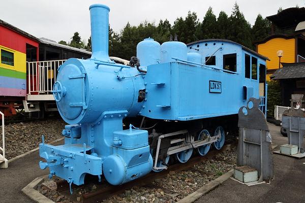 台湾国鉄 LDK57