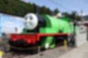 C12 208