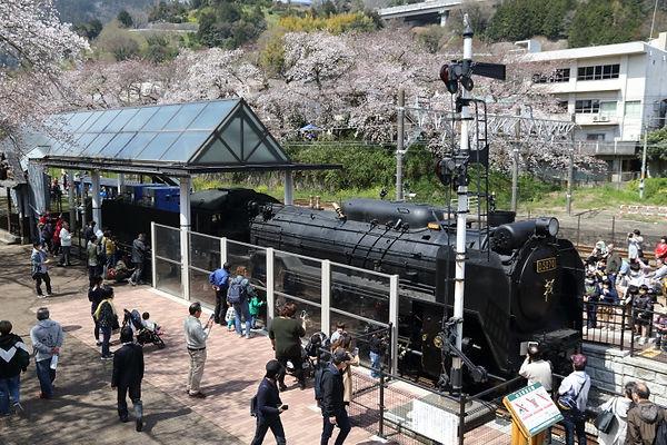 山北鉄道公園