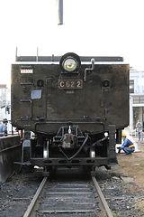 C62 2