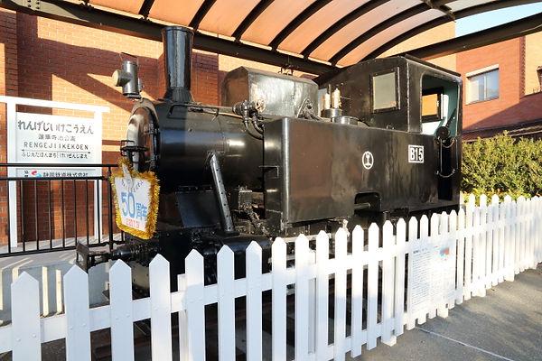 静岡鉄道 B15