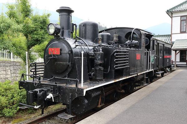 加悦鉄道 1261