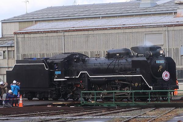 D51 827