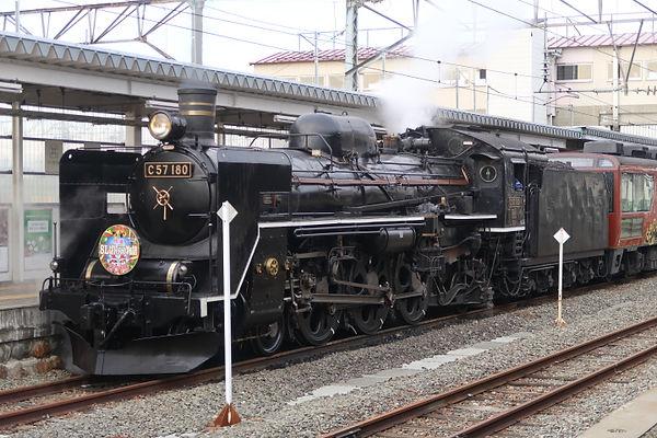 C570180f.JPG