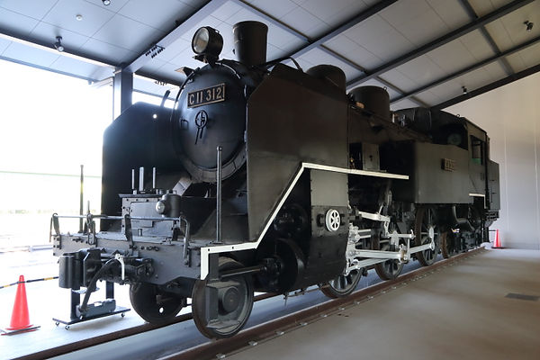 C11 312
