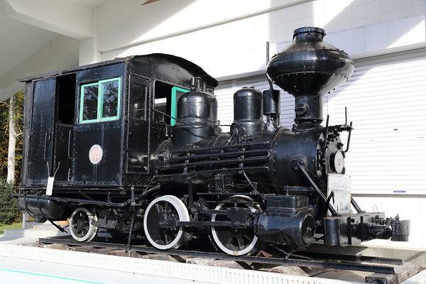 温根湯森林鉄道 2
