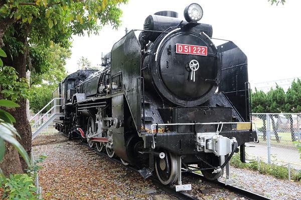 那覇市与儀公園 蒸気機関車 D51222