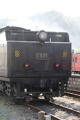 C570001i.JPG
