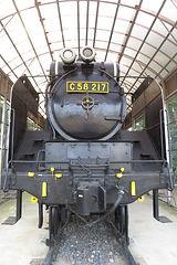 C580217i.JPG