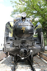 D510549g.JPG