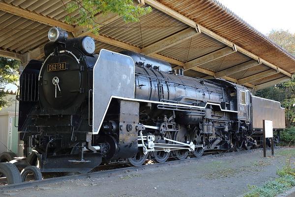 D52 136